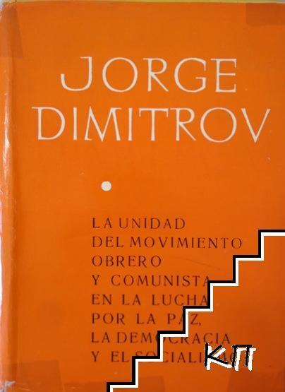 La unidat del movimiento obrero y comunista en la lucha por la paz, la democracia y el socializmo