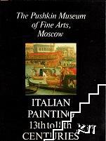 Тhe Pushkin museim of fine arts, Moscow Italian painting 13th to18th centuries