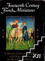 Fourteenth century French miniature. Roman Alexandra de Burns Atis and Profilias, or Siege of Athens