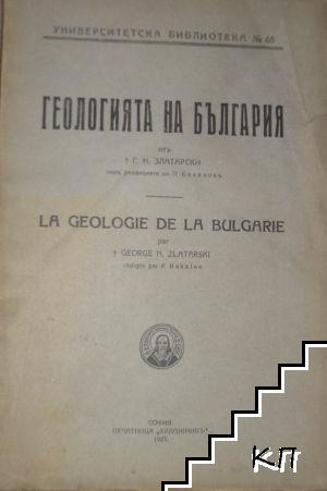 Геологията на България / La Geology de la Bulgarie