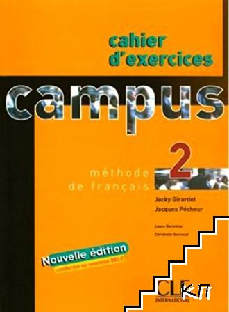 Campus 2. Cahhier d'exercices: Nouvelle edition