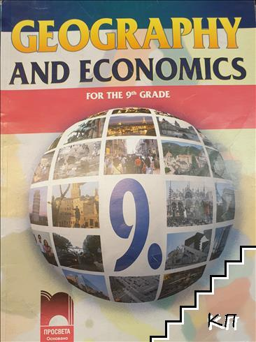 Geography and economics for the 9. grade