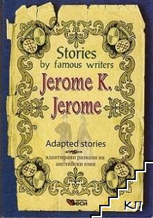 Stories by famous writers