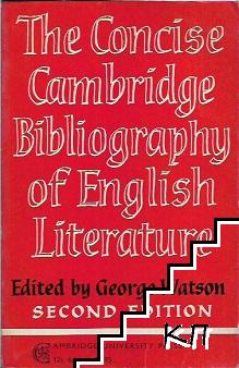 The Concise Cambridge Bibliography of English Literature 600-1950