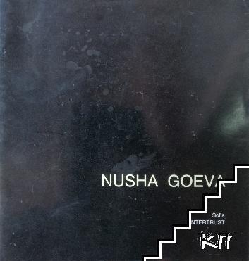 Nusha Goeva