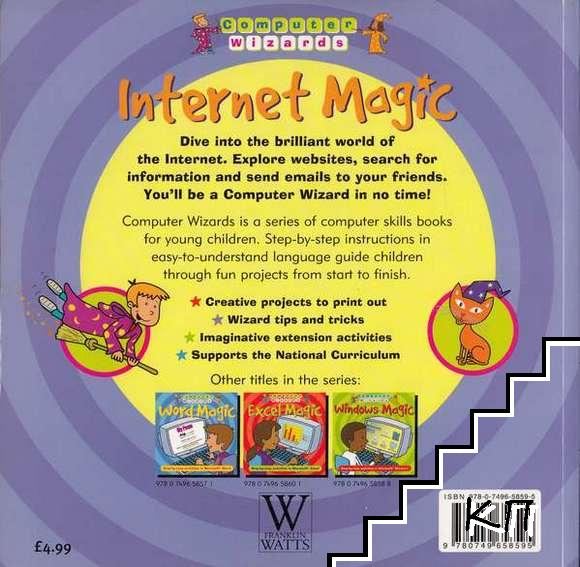 Computer Wizards: Internet Magic