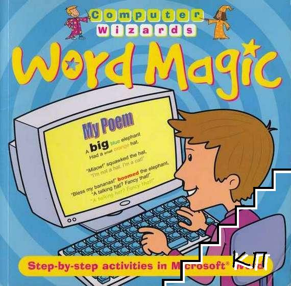 Computer Wizards: Word Magic