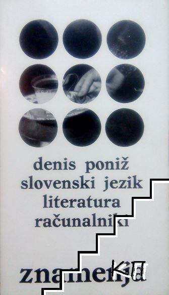 Slovenski jezik, literatura, računalniki