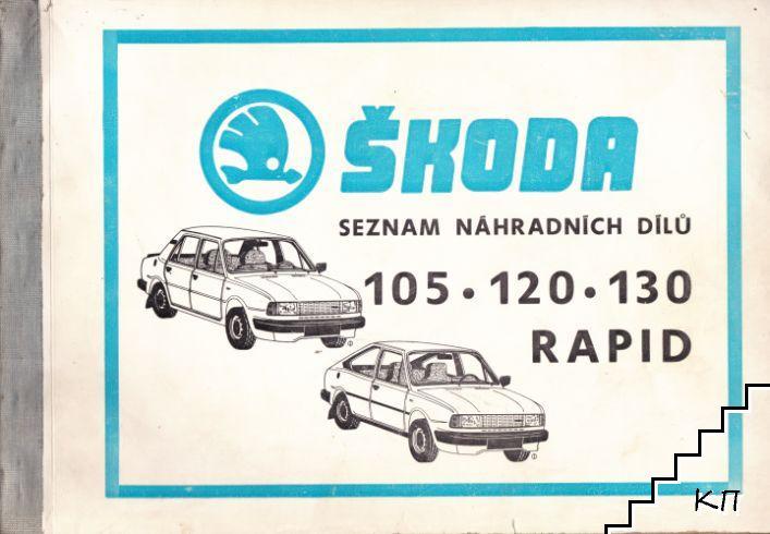 Škoda 105, 120, 130, Rapid