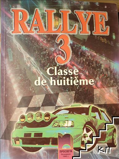 Rallye 3. classe de huitieme