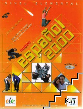 Español 2000