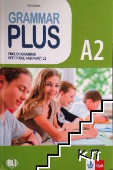 Grammar Plus А2
