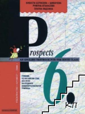 Prospects. Учебник по английски език за 6. клас