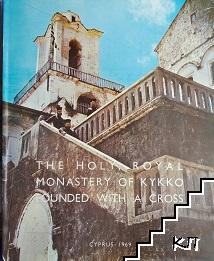 The holy royal monastery of kykkos fountery with a cross