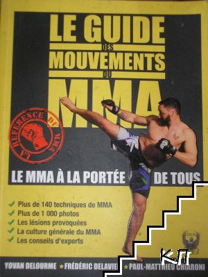 Le guide des mouvements du MMA