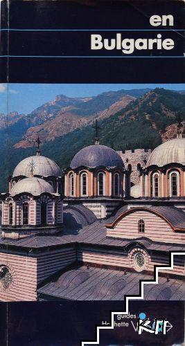 En Bulgarie