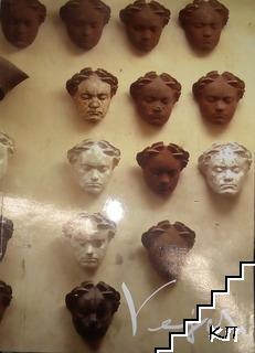 Vejdi's sculptures