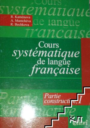Cours systematique de langue française. Partie constructive 1