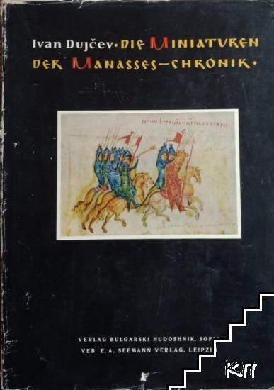 Die Miniaturen der Mnasses-chronik