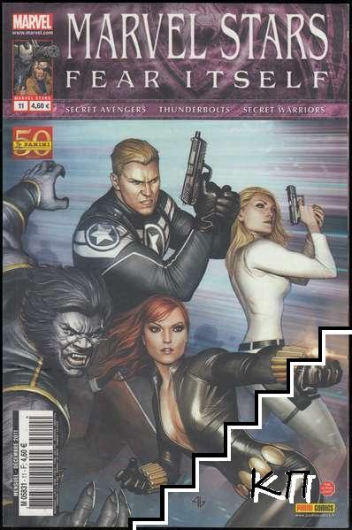 Marvel Stars № 11 / 12. 2011: Sus au rebelle!