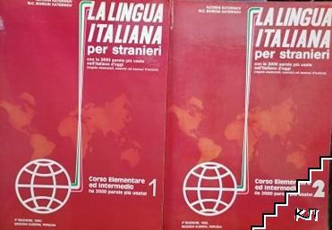 La Lingua Italiana Per Stranieri. Parte 1-2