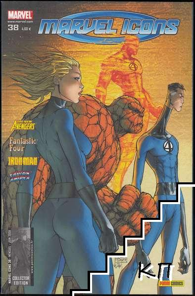 Marvel Icons № 38 / 06. 2008: Confiance