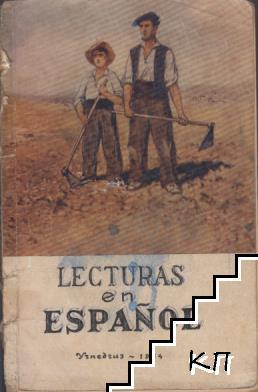 Lecturas en español