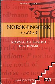 Norsk-Engelsk ordbok. Norwegian-English dictionary