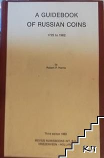 A Guidebook of Russian Coins 1725 to 1982