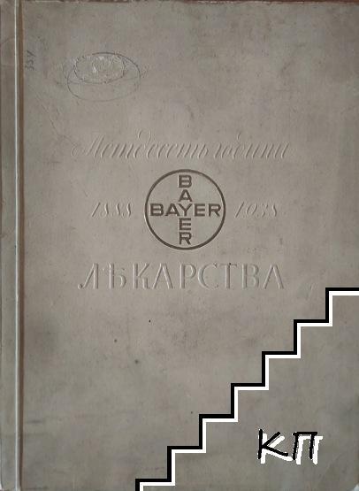 """Петдесеть години лекарства """"BAYER"""" 1888-1938"""