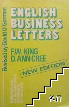 English business letters