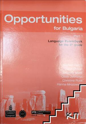 Opportunities for Bulgaria. Part 1: Language Powerbook for the 8th grade