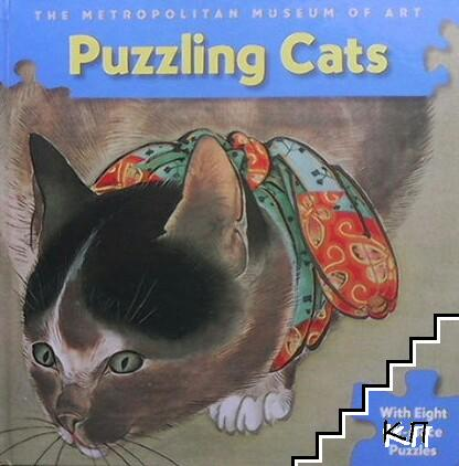 The metropolitan museum of art puzzling cats