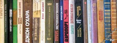Световноизвестни американски писатели. Комплект от 20 книги