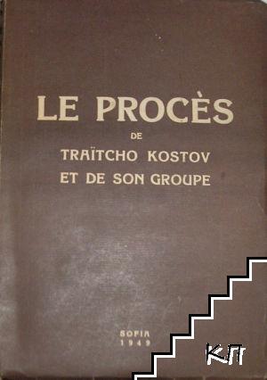 Le proces de Traitcho Kostov et de son groupe