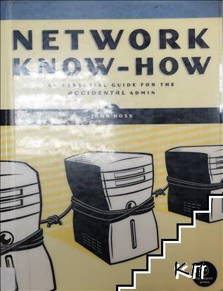 Network. Know-how