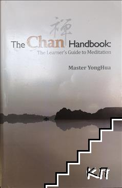 The Chan handbook