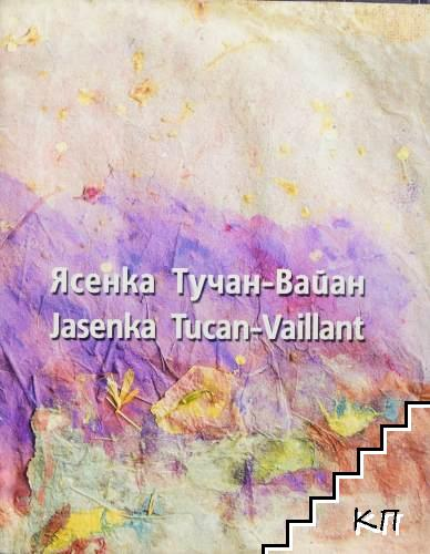 Ясенка Тучан-Вайан