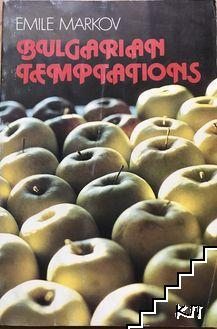 Bulgarian temptations