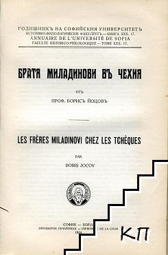 Братя Миладинови въ Чехия