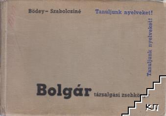 Bolgar tarsalgasi zsebkonyv