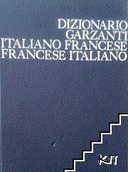 Dizionario Garzanti Italiano Franceze-Franceze Italiano