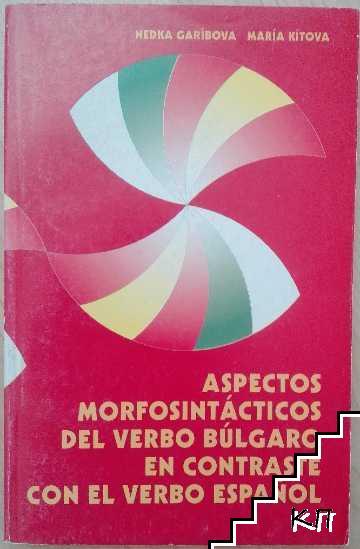 Aspectos morfosintacticos del verbo Bulgaro en contraste con еl verbo Español