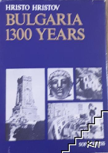 Bulgaria 1300 years