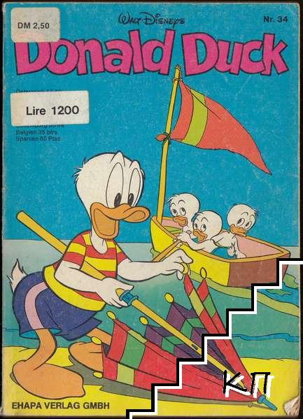 Walt Disneys: Donald Duck. № 34 / 1977