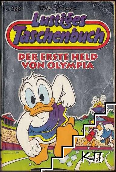 Walt Disneys Lustiges Taschenbuch. LTB 222: Der erste Held von Olympia