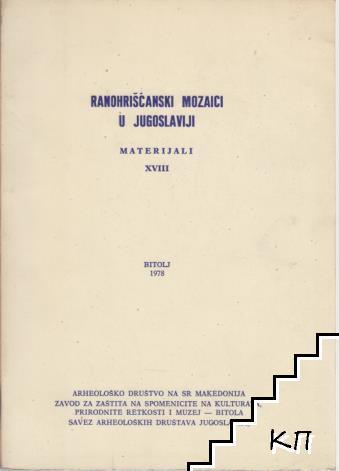 Ranohriscanski mozaici u Jugoslaviji