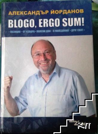 Blogo, ergo sum!