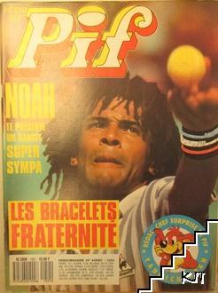 Pif. № 1051 / 1989