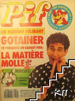 Pif. № 1050 / 1989